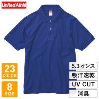 UnitedAthle(ユナイテッドアスレ)5.3オンスドライカノコユーティリティーポロシャツ※