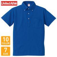 UnitedAthle(ユナイテッドアスレ)5.3オンスドライカノコユーティリティーポロシャツ(ボタンダウン)(ポケット付)※