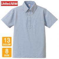 UnitedAthle(ユナイテッドアスレ)5.3オンスドライカノコユーティリティーポロシャツ(ボタンダウン)※