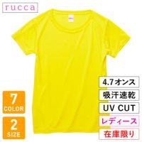 rucca(ルッカ)4.7オンスドライシルキータッチXラインTシャツ(ローブリード)【在庫限り】