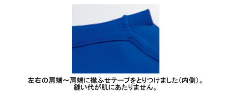 rucca(ルッカ)4.7オンスドライシルキータッチXラインTシャツ