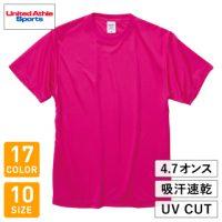 UnitedAthle(ユナイテッドアスレ)4.7オンスドライシルキータッチTシャツ(ローブリード)