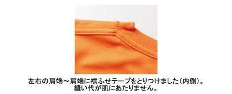 UnitedAthle(ユナイテッドアスレ)4.7オンスドライシルキータッチTシャツ