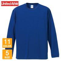 UnitedAthle(ユナイテッドアスレ)4.7オンスドライシルキータッチロングスリーブTシャツ