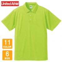 UnitedAthle(ユナイテッドアスレ)4.7オンスドライシルキータッチポロシャツ