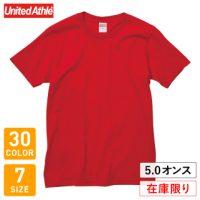 UnitedAthle(ユナイテッドアスレ)5.0オンスレギュラーフィットTシャツ【在庫限り】