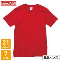 UnitedAthle(ユナイテッドアスレ)5.0オンスレギュラーフィットTシャツ※