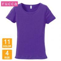 rucca(ルッカ)6.2オンスCVCフライスTシャツ