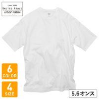 UnitedAthle(ユナイテッドアスレ)5.6オンスビッグシルエットTシャツ