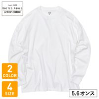 UnitedAthle(ユナイテッドアスレ)5.6オンスビッグシルエットロングスリーブTシャツ