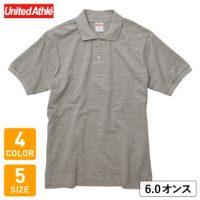 UnitedAthle(ユナイテッドアスレ)6.0オンスヘヴィーウェイトコットンポロシャツ