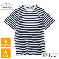UnitedAthle(ユナイテッドアスレ)5.6オンスボーダーTシャツ