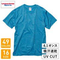 UnitedAthle(ユナイテッドアスレ)4.1オンスドライアスレチックTシャツ※