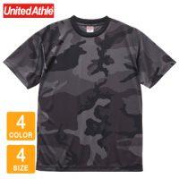 UnitedAthle(ユナイテッドアスレ)4.1オンスドライアスレチックカモフラージュTシャツ