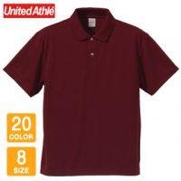 UnitedAthle(ユナイテッドアスレ)4.1オンスドライアスレチックポロシャツ