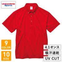 UnitedAthle(ユナイテッドアスレ)4.1オンスドライアスレチックポロシャツ(ボタンダウン)