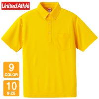 UnitedAthle(ユナイテッドアスレ)4.1オンスドライアスレチックポロシャツ(ボタンダウン)(ポケット付)
