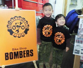 BOMBERS様1