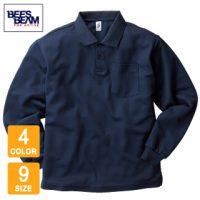 BEESBEAM(ビーズビーム)ポケット付き長袖アクティブポロシャツ