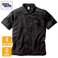 BEESBEAM(ビーズビーム)ポケット付きアクティブポロシャツ