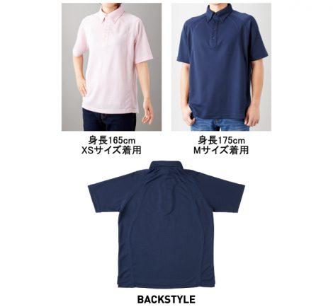 BEESBEAM(ビーズビーム)ボタンダウンポロシャツ