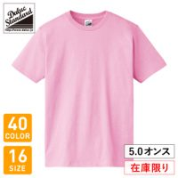 DALUC(ダルク)5.0オンススタンダードTシャツ【在庫限り】