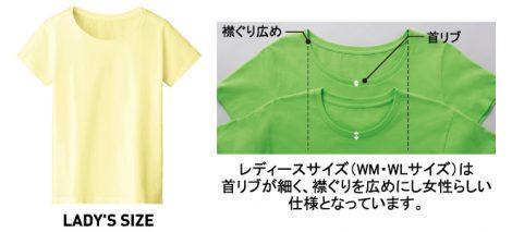 DALUC(ダルク)4.6オンスファインフィットTシャツ※