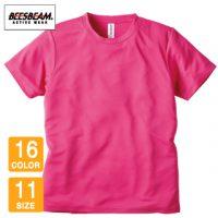 BEESBEAM(ビーズビーム)ファンクショナルドライTシャツ