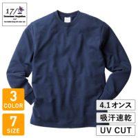 SeventeenVergleBee(セブンティーンヴェーグルビー)ハニカム長袖Tシャツ(リブ有り)