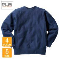 TRUSS(トラス)ヘビーウェイトスウェットシャツ