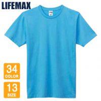 LIFEMAX(ライフマックス)5.3オンスユーロTシャツ※