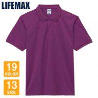 LIFEMAX(ライフマックス)ベーシックドライポロシャツ※