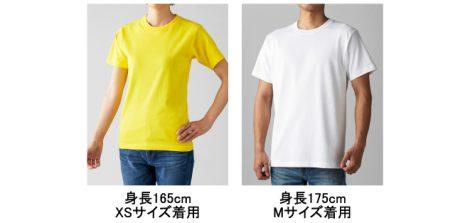 CROSS&STITCH(クロスアンドスティッチ)オープンエンドマックスウェイトTシャツ