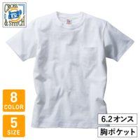 CROSS&STITCH(クロスアンドスティッチ)オープンエンドマックスウェイトポケットTシャツ