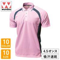 wundou(ウンドウ)ベーシックテニスシャツ※