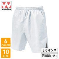 wundou(ウンドウ)ベーシックテニスパンツ※