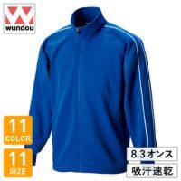wundou(ウンドウ)パイピングトレーニングシャツ※