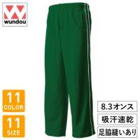 wundou(ウンドウ)パイピングトレーニングパンツ※