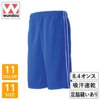 wundou(ウンドウ)パイピングハーフパンツ※