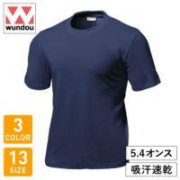 wundou(ウンドウ)スクールTシャツ※