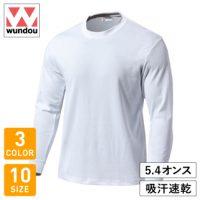 wundou(ウンドウ)スクール長袖Tシャツ※