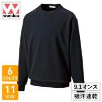wundou(ウンドウ)ドライスウェットラグランシャツ※