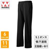 wundou(ウンドウ)ドライスウェットパンツ※