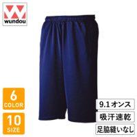 wundou(ウンドウ)ドライスウェットミッドカットパンツ※