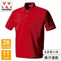 wundou(ウンドウ)ドライライトポロシャツ