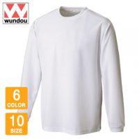 wundou(ウンドウ)ドライライト長袖Tシャツ