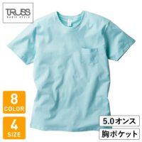 TRUSS(トラス)ポケットTシャツ※