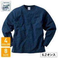 CROSS&STITCH(クロスアンドスティッチ)オープンエンドマックスウェイトロングスリーブTシャツ(リブ有り)