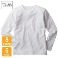 TRUSS(トラス)スリムフィットロングスリーブTシャツ※