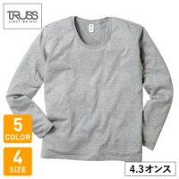 TRUSS(トラス)スリムフィットUネックロングスリーブTシャツ※